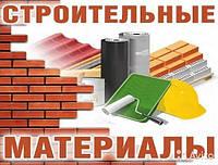 Качество строительных материалов.