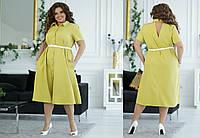 Платье женское 125пн батал