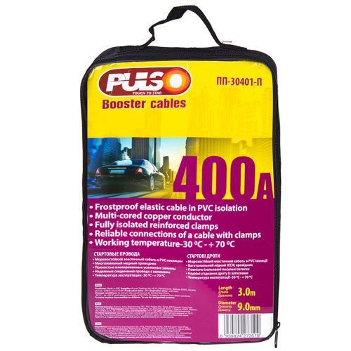 Провода пусковые PULSO 400А 3,0м с блоком защиты в чехле (ПП-30401-П)