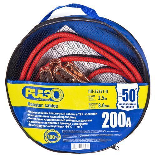 Провода пусковые Провода прикуривания крокодилы PULSO 200А (до -50С) 2,5м в чехле