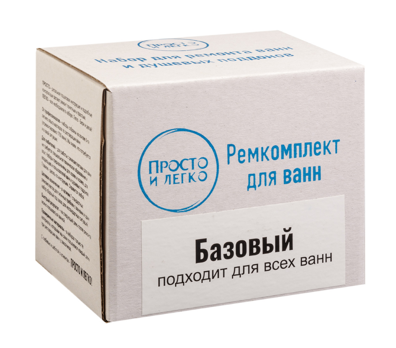 """Ремкомплект для ванн """"""""Просто и Легко"""""""", Базовый, 100 г акрила (покрывает 50*50см) 1c"""
