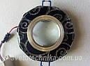 6012 MR16 черный с LED подсветкой  Точечный светильник, фото 7