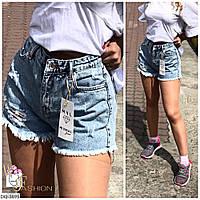 Шорты светлые джинсовые короткие летние