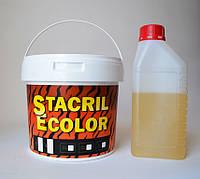 Наливний рідкий акрил STACRIL Ecolor для реставрації ванн 1,5 (SUN4414), фото 1