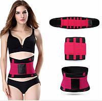 Пояс SUNROZ Xtreme Power Belt для похудения XXL Черно-Розовый, фото 1