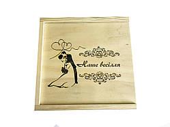 "Флешка SUNROZ Wooden USB Flash Drive деревяный флеш накопитель с гравировкой ""Наша свадьба"" 16 Gb USB"