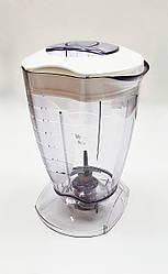 Чаша блендерная для міксера Zelmer 500ml 381.0400
