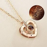 "Підвіска SUNROZ Heart I love You ""Я люблю тебе"" на 100 мовах Золотистий (3098), фото 1"