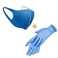 Маска-питта XoKo с фиксакцией Голубая размер XS +Перчатки в подарок