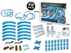 Игровой набор CHARIOTS Speed Pipes Гоночный трек по водопроводных трубах на р/у, 72 дет.
