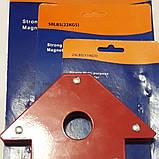 Магнитная струбцина для сварки 22kgs, фото 3