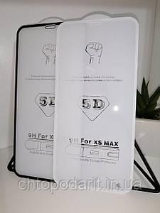 Защитное стекло 5D на все модели айфон, IPHONE 7/8, 7+/8+, XS, XS MAX  – скругленные края Код 16-3260