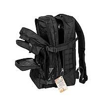 Тактический военный рюкзак Hinterhölt Jäger (Хинтерхёльт Ягер) 40 л Черный