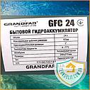 Гидроаккумулятор 24л горизонтальный Grandfar GFC 24., фото 5