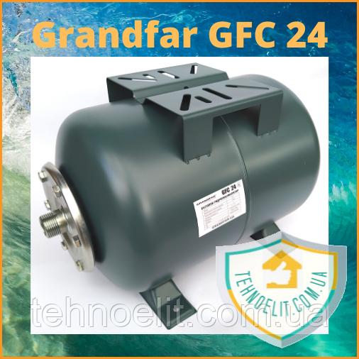 Гидроаккумулятор 24л горизонтальный Grandfar GFC 24.