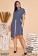 Асимметричное трикотажное платье с контрастными вставками с 50 по 64 размер, фото 1