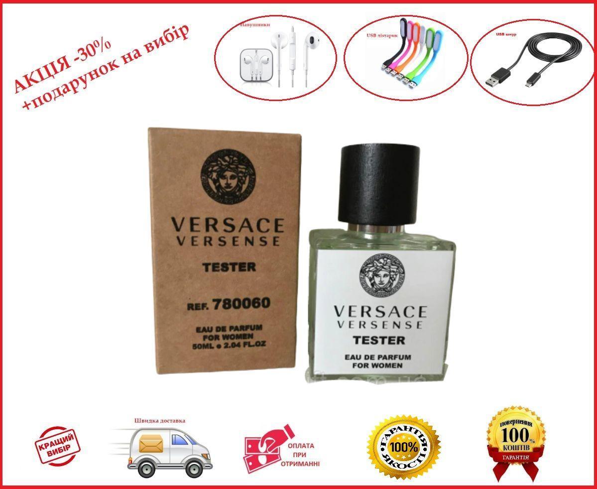 Versace Versense 50 мл тестер для женщин