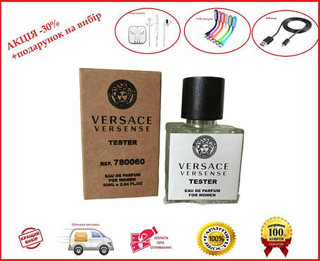 Versace Versense 50 мл тестер для женщин, фото 2