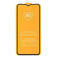 Защитное стекло Full Glue для Samsung Galaxy A20S (SM-A207) (черный) (клеится всей поверхностью)