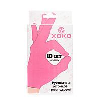 Одноразовые перчатки XoKo нитриловые без пудры Размер S 10 шт Розовые