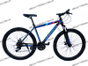 """Спортивный велосипед Unicorn - Shock,  Колеса 29"""",Рама 20"""",  Хроммолибден - Фото"""