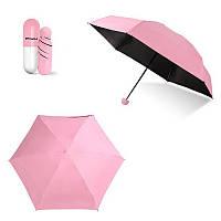 Зонт складной SUNROZ Pill Box Umbrella универсальный карманный мини зонтик в футляре капсула Розовый