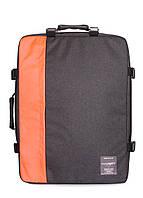 Сумка-рюкзак для ручной клади МАУ серого цвета 44 литра