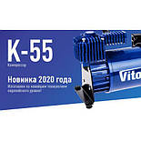 """Компрессор автомобильный """"ViTOL"""" K-55 50 литров шланг 5,0м/ клеммы с дефлятором авто насос, фото 2"""
