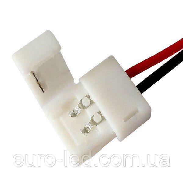 Коннектор для світлодіодних стрічок OEM №6 10mm joint wire (провід-затискач)