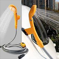 Портативный автомобильный душ SUNROZ Automobile Shower Set от прикуривателя 12В Серо-Желтый
