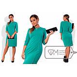 Стильное силуэтное платье с украшением и разрезом впереди, 4 цвета, (р-р.42,44,46,48,50,52,54)   Код 572Д, фото 2
