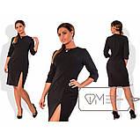 Стильное силуэтное платье с украшением и разрезом впереди, 4 цвета, (р-р.42,44,46,48,50,52,54)   Код 572Д, фото 3