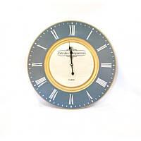 Часы настенные SKL11-207958