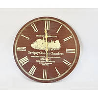 Часы настенные SKL11-207962