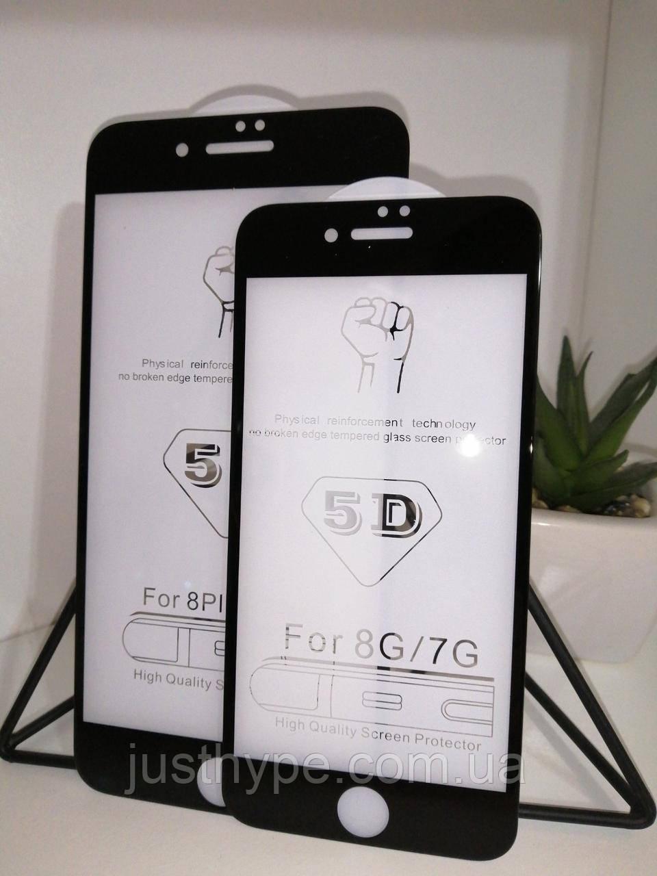 Защитное стекло 5D на все модели айфон, IPHONE 7/8, 7+/8+, XS, XS MAX  – скругленные края Код 16-3259