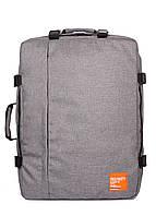 Рюкзак для ручной клади серый 55x40x20 см.44 л. МАУ и другие