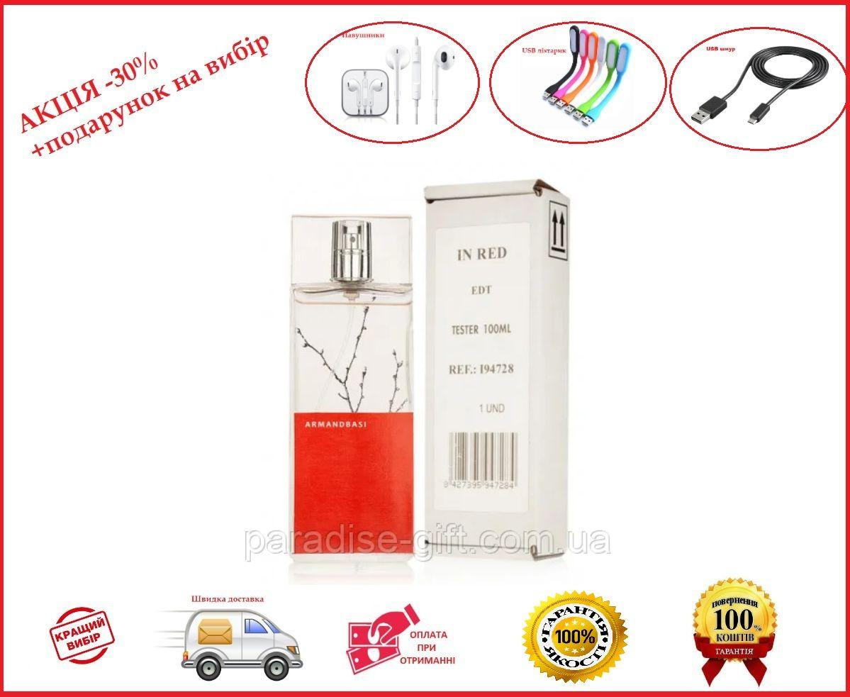 Armand Basi In Red 100 ml TESTER