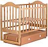 Кроватка детская Babyroom Дина D304 маятник, ящик  лакированная