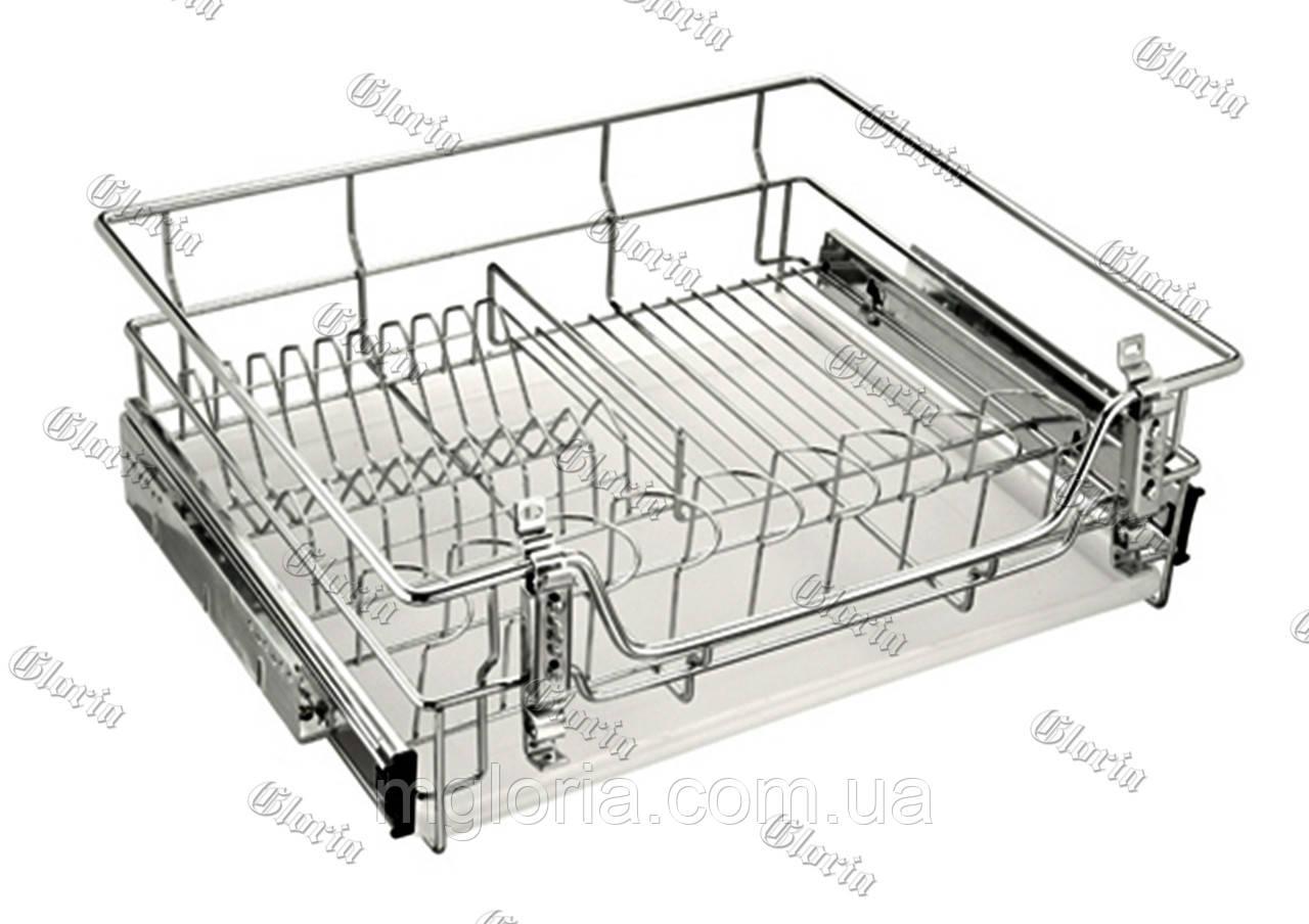 Сушилка для посуды выдвижная хром 600 мм