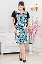 Платье большого размера Дейзи (3 цвета), фото 2
