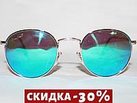 Очки в стиле Ray Ban ROUND 3447 золото поляризационные зеркальные сине-зеленый