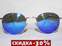 Очки в стиле Ray Ban ROUND 3447 золото поляризационные зеркальные синий