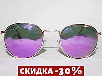 Очки в стиле Ray Ban ROUND 3447 золото поляризационные зеркальные сиреневый