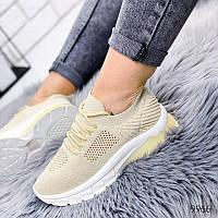 Кроссовки женские Ann беж на шнурках