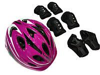 Комплект шлем и защита Sports Helmet размер S-M Фиолетово-черный 2-14 лет с регулировкой  (F18476/C34590)