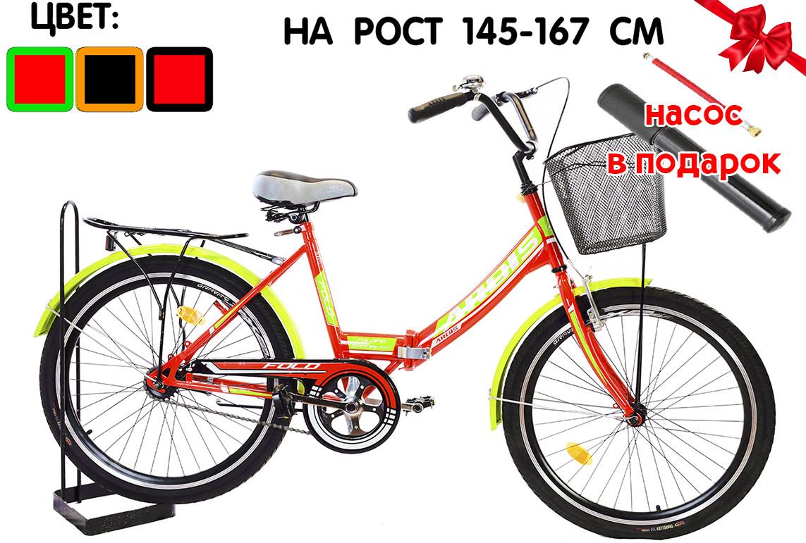 """Городской складной велосипед 24"""" Ardis Fold"""