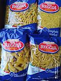 Макарони реджія твердих сортів Reggia Pasta, фото 4