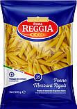 Макарони реджія твердих сортів Reggia Pasta, фото 5
