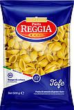 Макарони реджія твердих сортів Reggia Pasta, фото 6