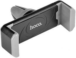 Держатель автомобильный HOCO CPH01 7090, серый